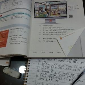 한국에서도 한국어 공부 열심히^^